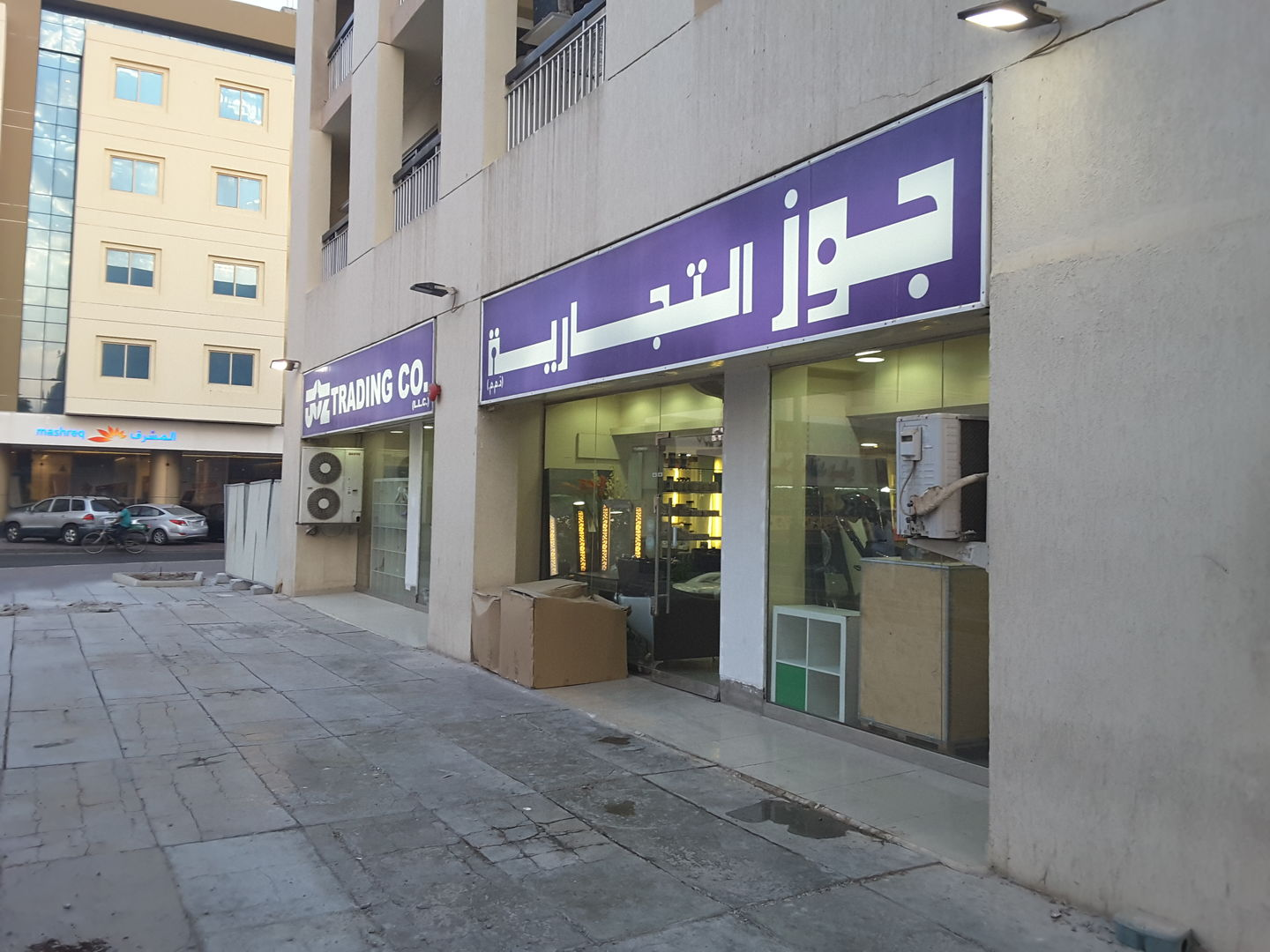 HiDubai-business-joz-trading-beauty-wellness-health-beauty-cosmetics-stores-al-karama-dubai-2