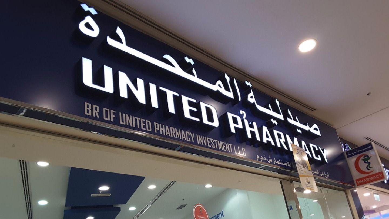 HiDubai-business-united-pharmacy-beauty-wellness-health-pharmacy-al-barsha-2-dubai-2