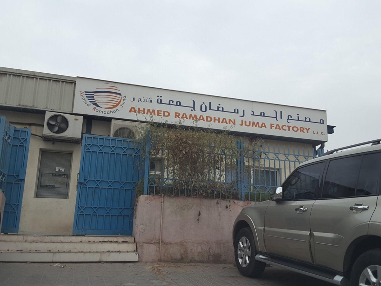 HiDubai-business-ahmed-ramadhan-juma-factory-b2b-services-distributors-wholesalers-ras-al-khor-industrial-2-dubai-2