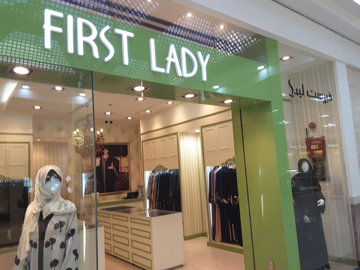 HiDubai-business-first-lady-shopping-apparel-port-saeed-dubai-2