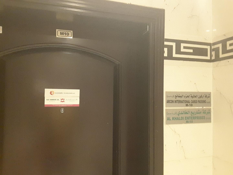 HiDubai-business-gulf-tanneries-b2b-services-distributors-wholesalers-abu-hail-dubai-2