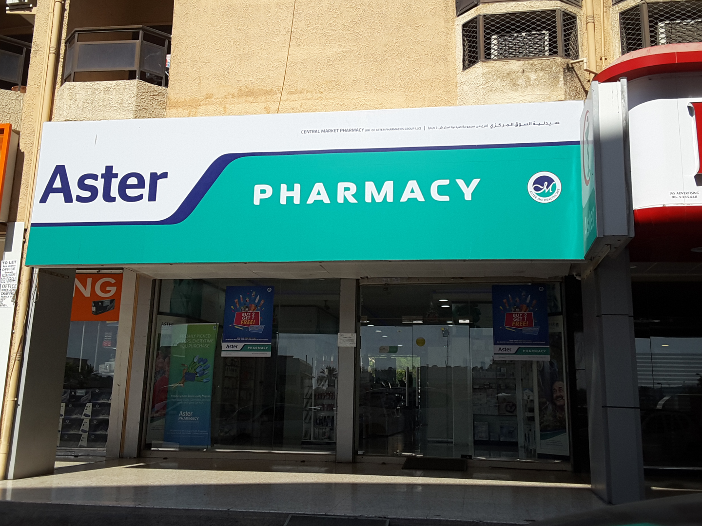 HiDubai-business-aster-pharmacy-beauty-wellness-health-pharmacy-al-qusais-1-dubai-4