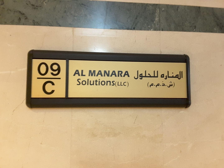 HiDubai-business-al-manara-solutions-finance-legal-financial-services-riggat-al-buteen-dubai-2