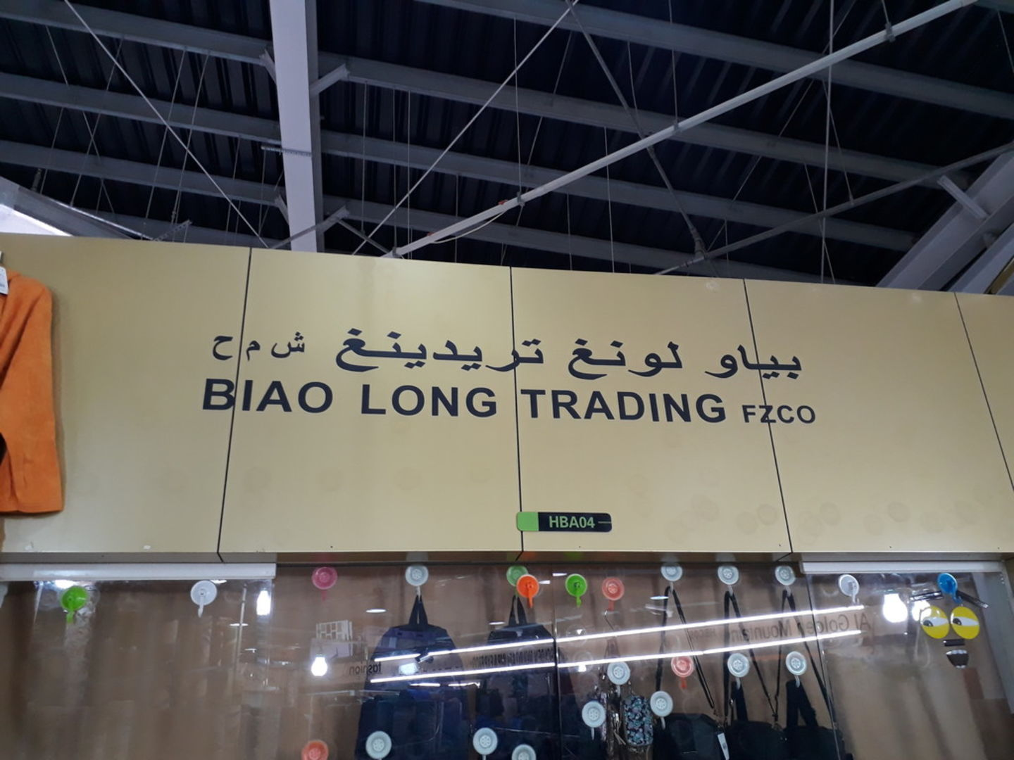 HiDubai-business-biao-long-trading-shopping-fashion-accessories-international-city-warsan-1-dubai-2