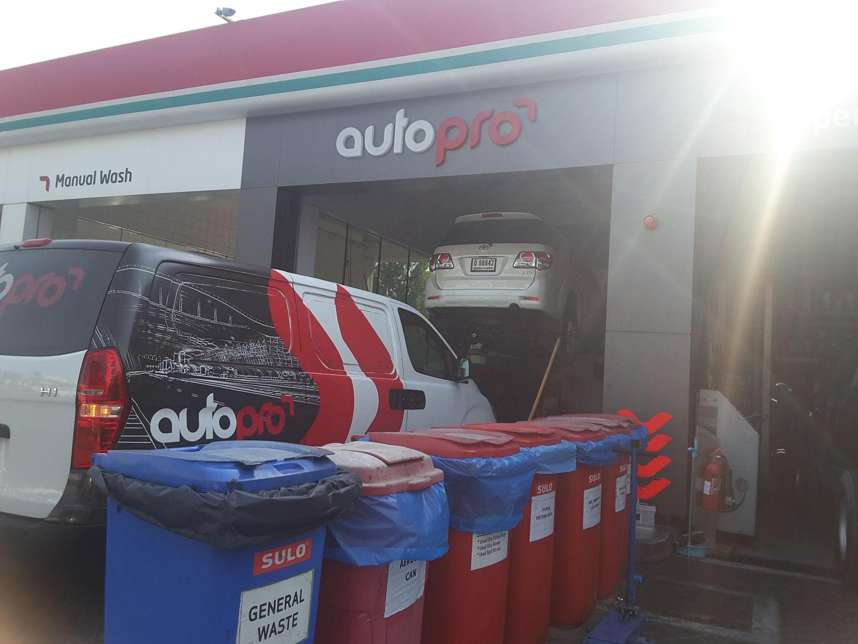 Auto Pro Auto Services Auto Spare Parts Accessories In Meadows