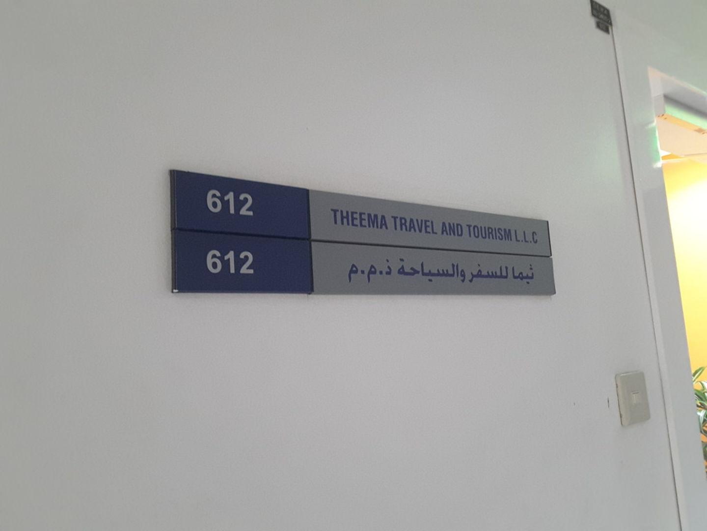 HiDubai-business-theema-travel-and-tourism-hotels-tourism-local-tours-activities-al-raffa-al-raffa-dubai-2