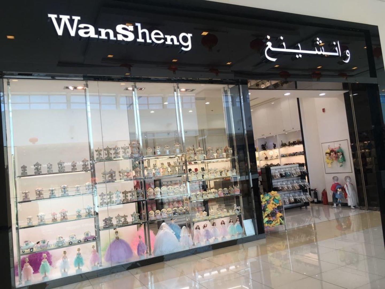 HiDubai-business-wansheng-shopping-fashion-accessories-international-city-warsan-1-dubai-2