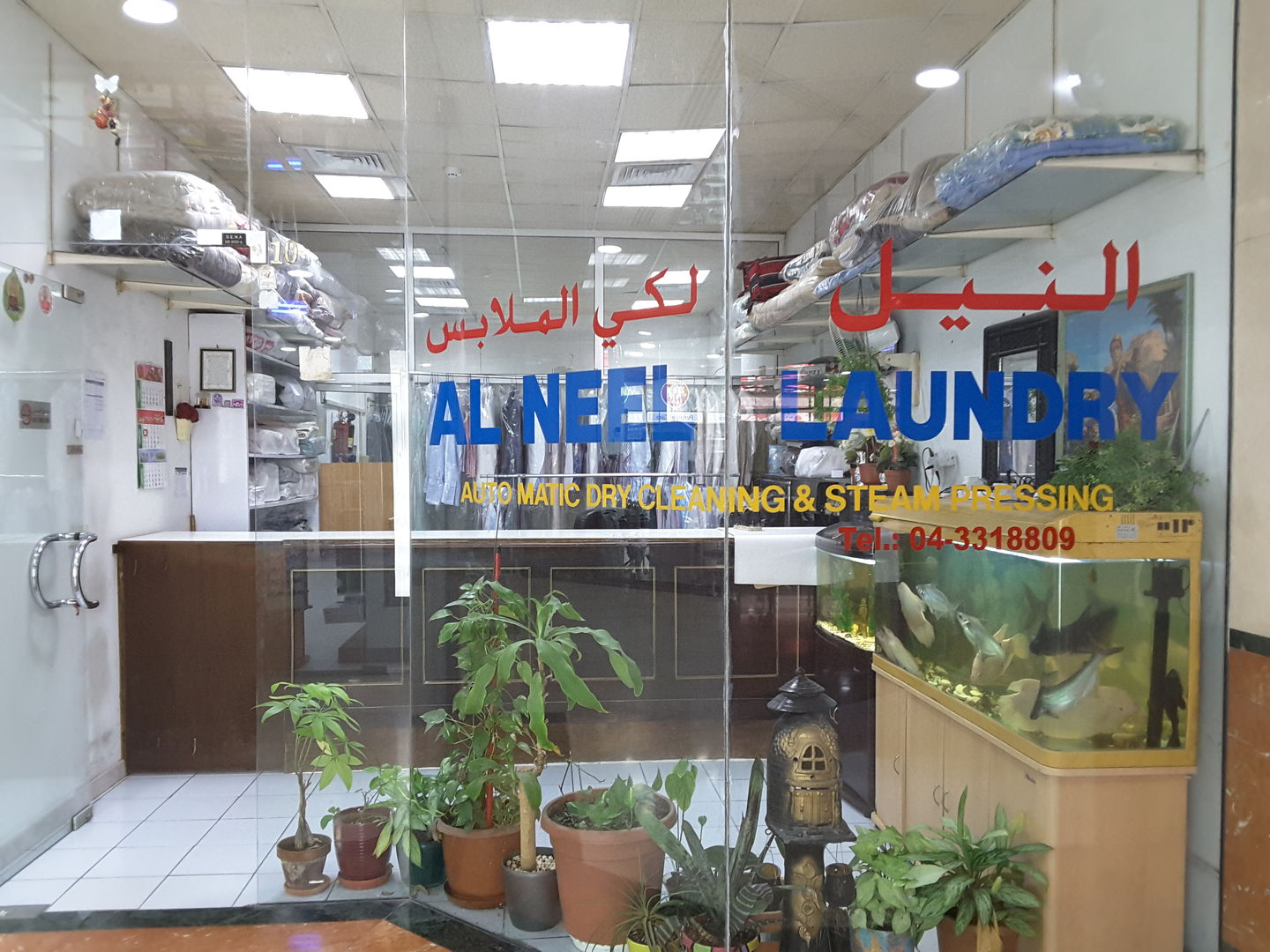 HiDubai-business-al-neel-laundry-home-laundry-sheikh-zayed-road-1-trade-centre-2-dubai-2