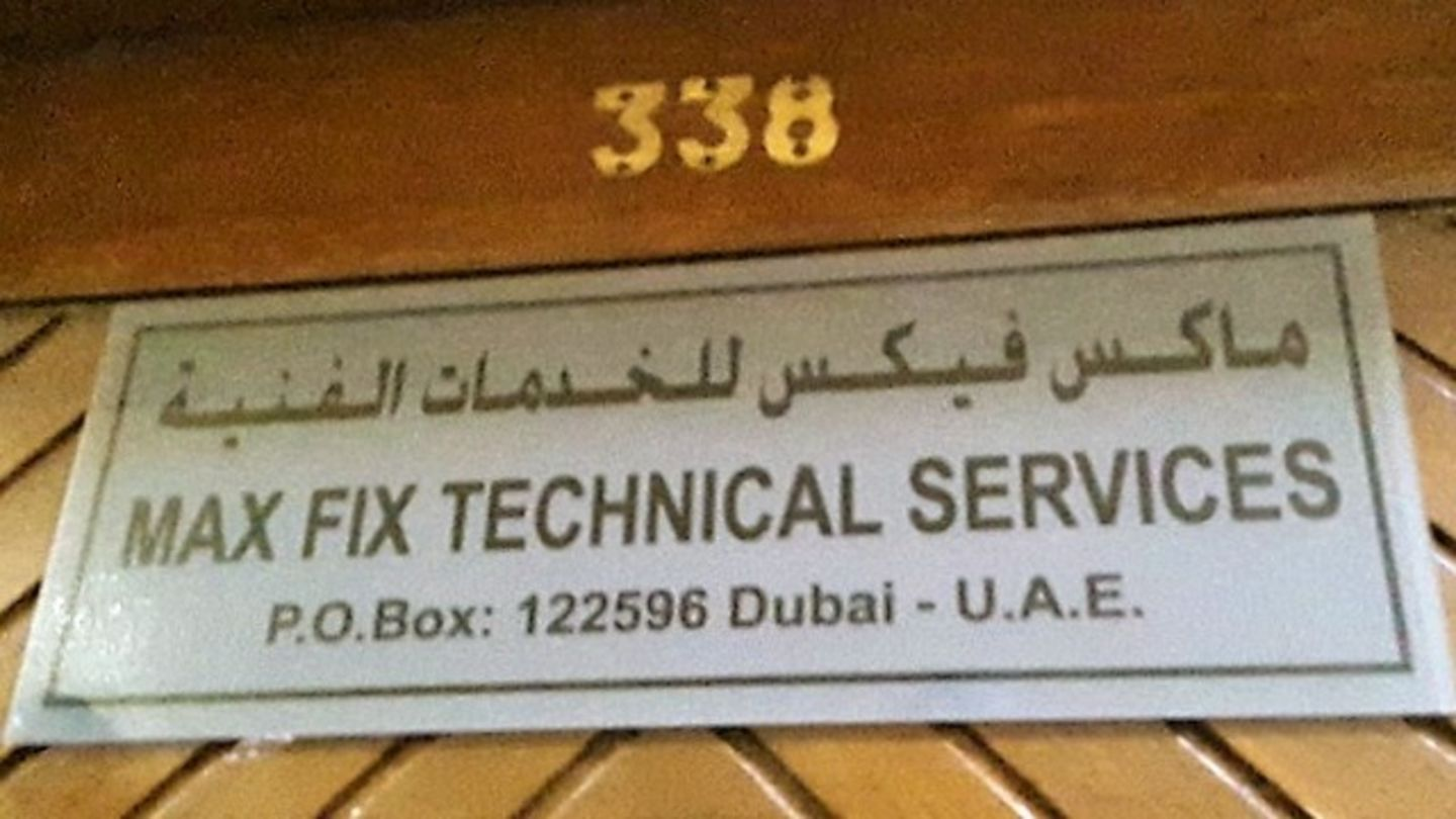 HiDubai-business-max-fix-technical-services-home-cleaning-services-naif-dubai