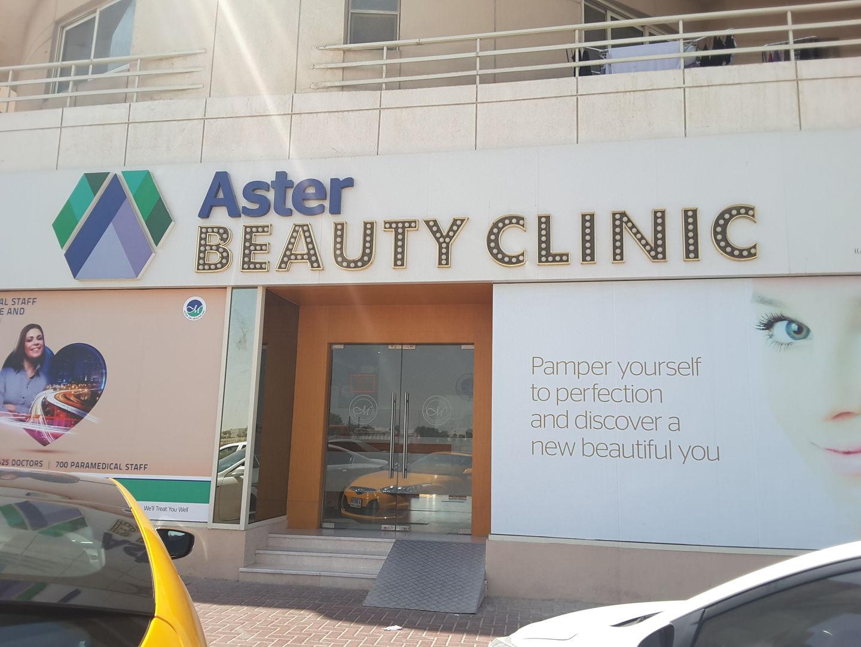 HiDubai-business-aster-beauty-clinic-beauty-wellness-health-hospitals-clinics-al-warqaa-2-dubai-2