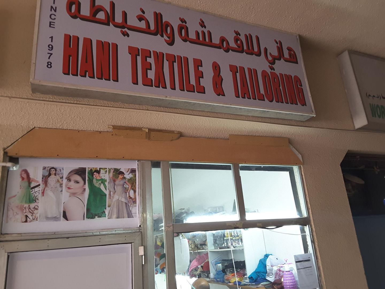 HiDubai-business-hani-textile-tailoring-shopping-apparel-meena-bazar-al-souq-al-kabeer-dubai-2
