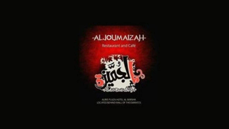 HiDubai-business-al-joumaizah-restaurant-cafe-food-beverage-restaurants-bars-al-barsha-1-dubai