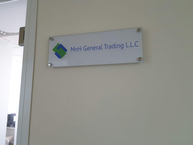 HiDubai-business-mnh-general-trading-b2b-services-distributors-wholesalers-umm-hurair-2-dubai