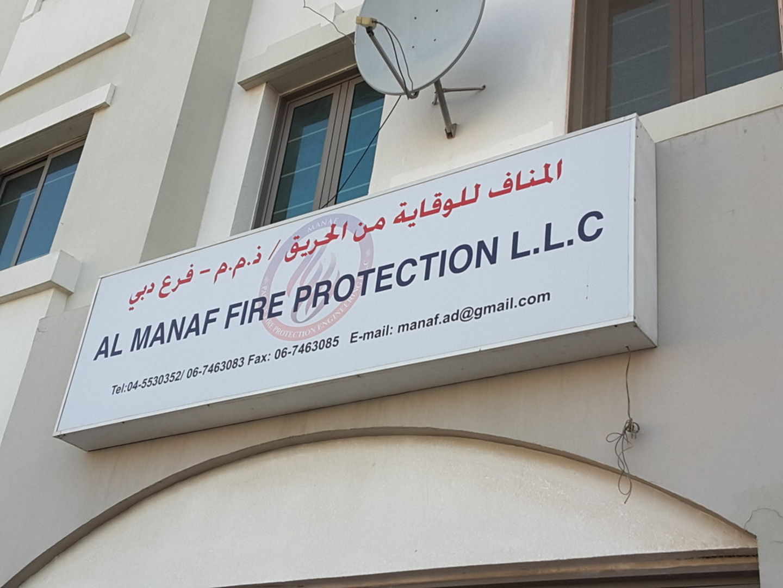 HiDubai-business-al-manaf-fire-protection-home-safety-security-international-city-warsan-1-dubai-2