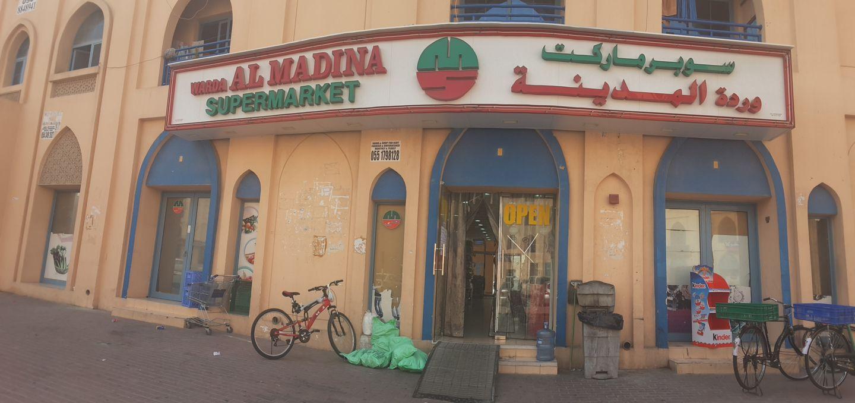 Warda Al Madina Supermarket Supermarkets Hypermarkets Grocery