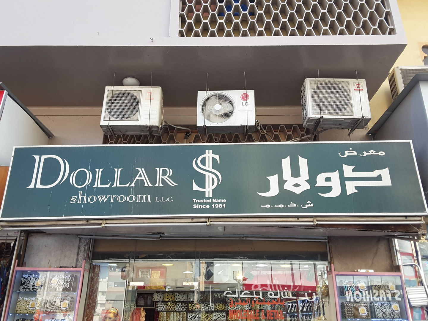 HiDubai-business-dollar-showroom-b2b-services-distributors-wholesalers-naif-dubai-2