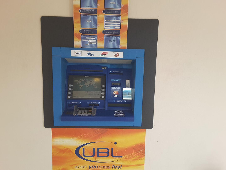 UBL (ATM), (Banks & ATMs) in Al Barsha 1, Dubai