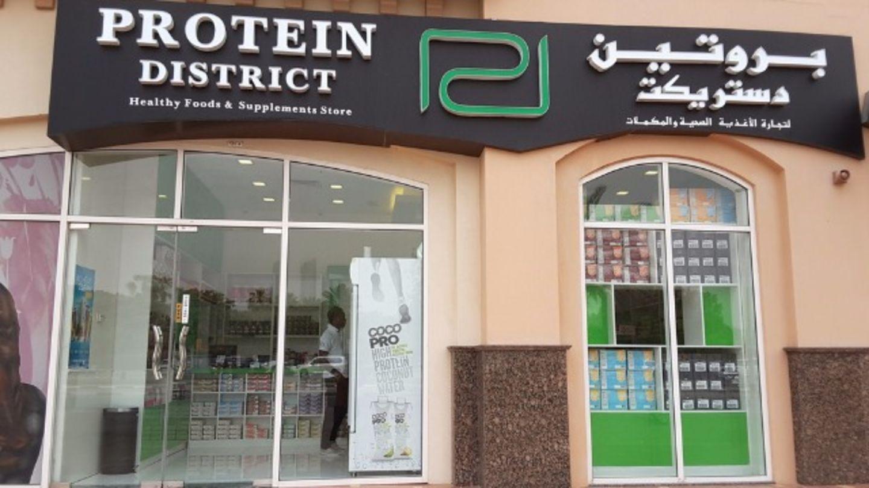 HiDubai-business-protein-district-food-beverage-health-food-supplement-stores-dubai-healthcare-city-umm-hurair-2-dubai-2