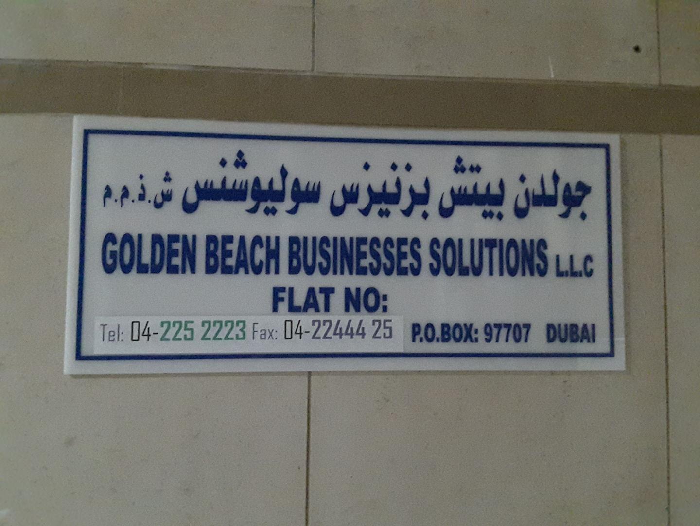 HiDubai-business-golden-beach-business-solutions-b2b-services-business-consultation-services-al-nahda-1-dubai-2