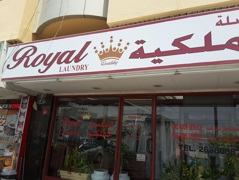 HiDubai-business-royal-laundry-home-laundry-hor-al-anz-east-dubai-2