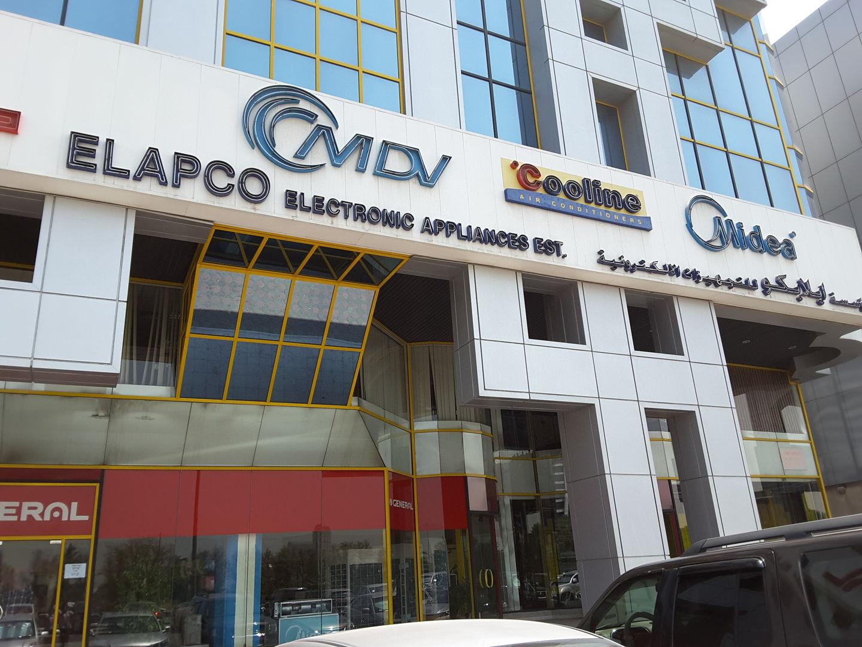 HiDubai-business-elapco-electronic-appliances-est-b2b-services-distributors-wholesalers-al-garhoud-dubai-2