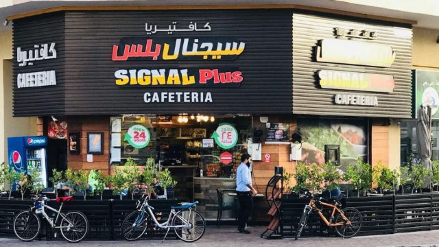 HiDubai-business-signal-plus-cafeteria-food-beverage-cafeterias-al-bada-dubai