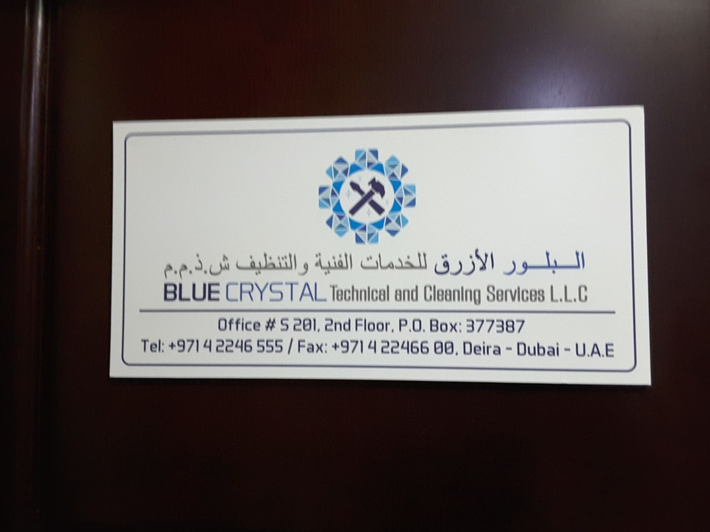HiDubai-business-blue-crystal-technical-and-cleaning-services-home-cleaning-services-naif-dubai-2