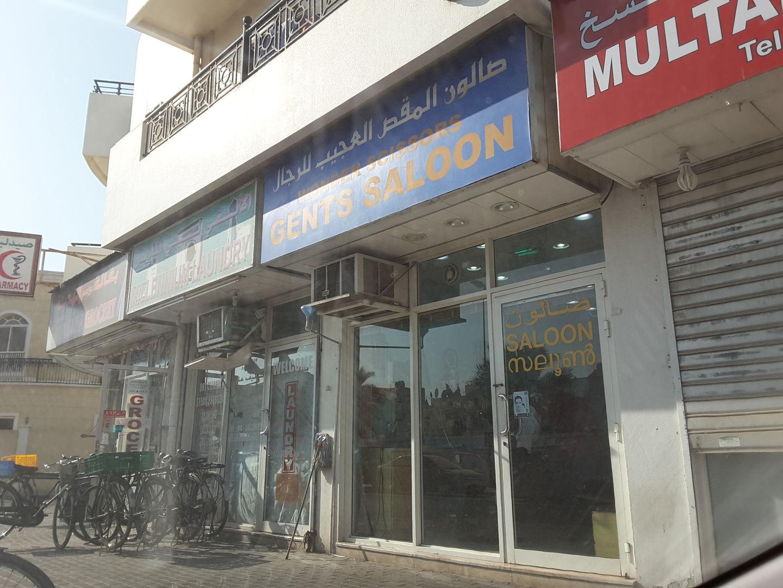 HiDubai-business-wonder-scissors-gents-saloon-beauty-wellness-health-beauty-salons-abu-hail-dubai-2