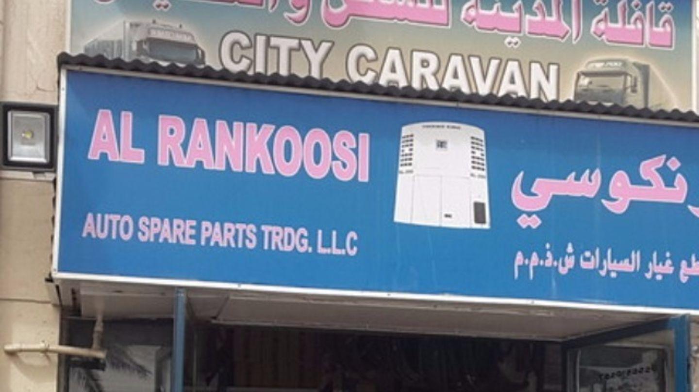 HiDubai-business-al-rankoosi-auto-spare-parts-trading-transport-vehicle-services-auto-spare-parts-accessories-ras-al-khor-industrial-3-dubai-2