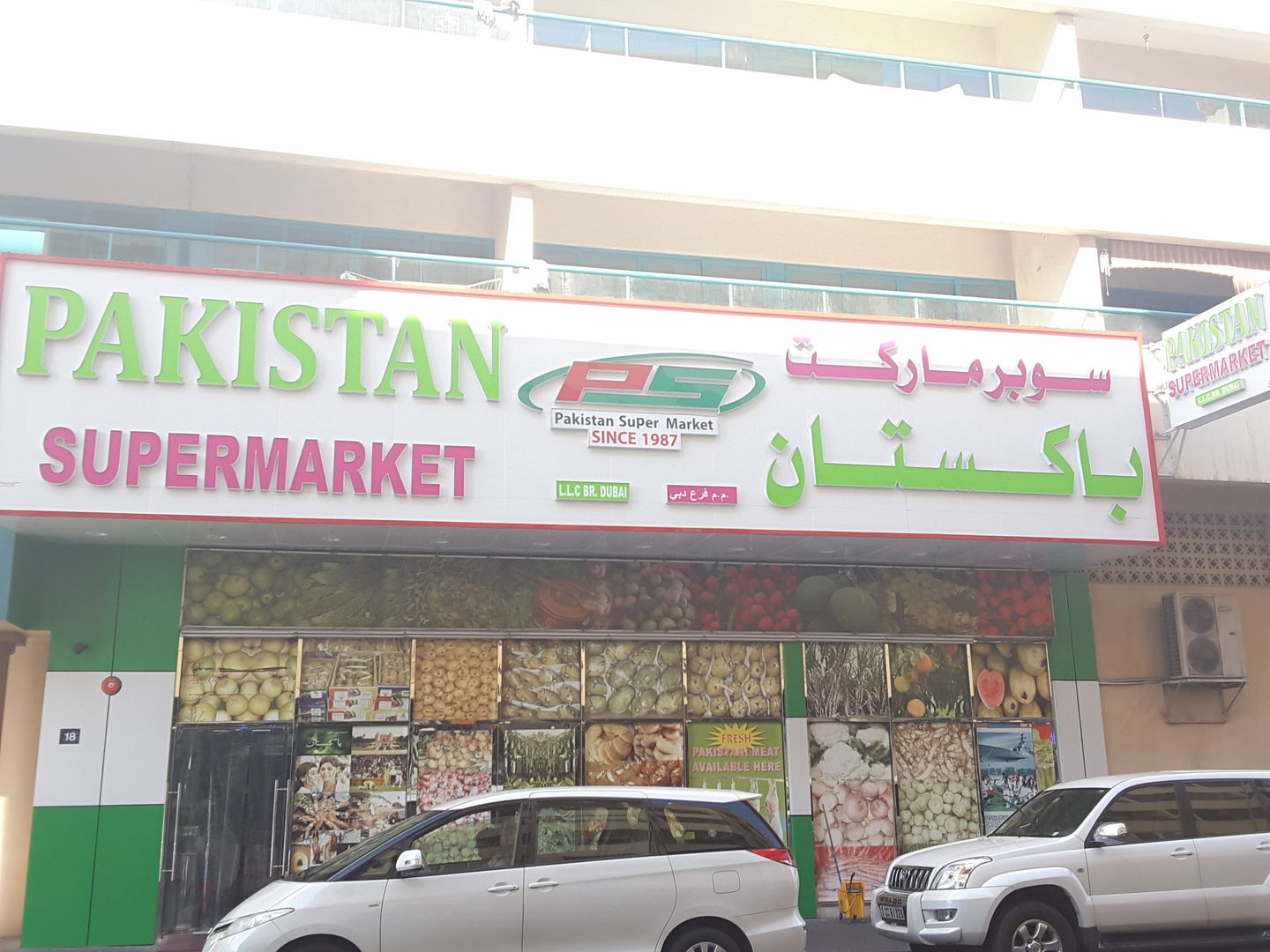 HiDubai-business-pakistan-supermarket-shopping-supermarkets-hypermarkets-grocery-stores-al-karama-dubai-2
