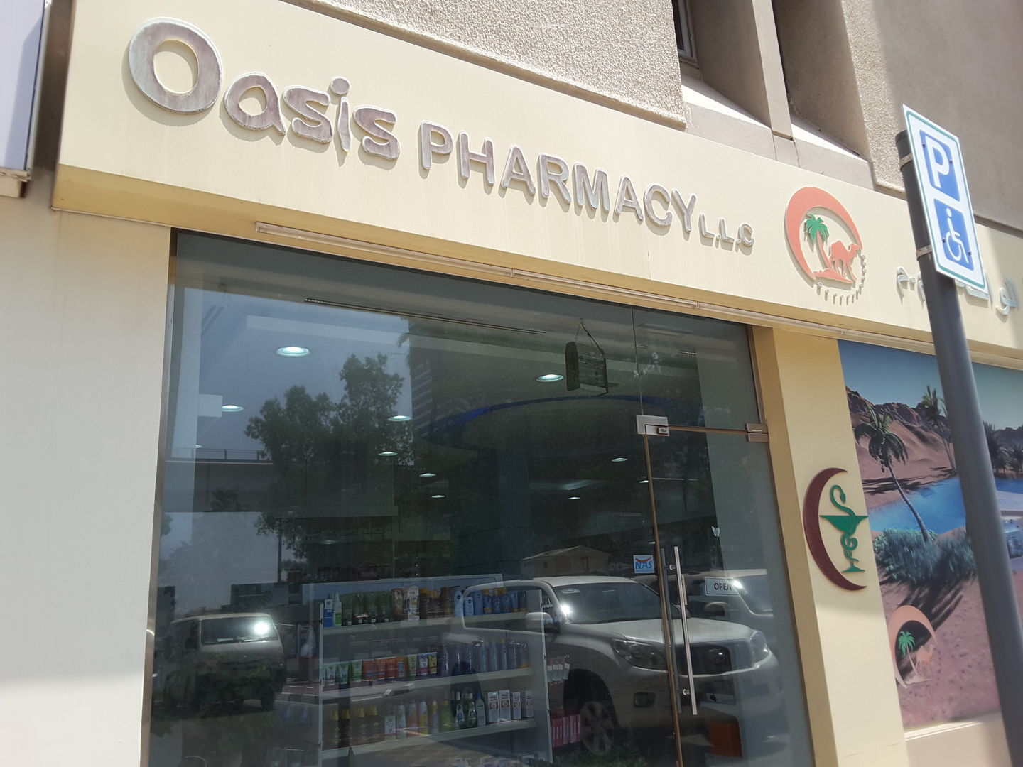 HiDubai-business-oasis-pharmacy-beauty-wellness-health-pharmacy-dubai-world-trade-centre-trade-centre-2-dubai-2
