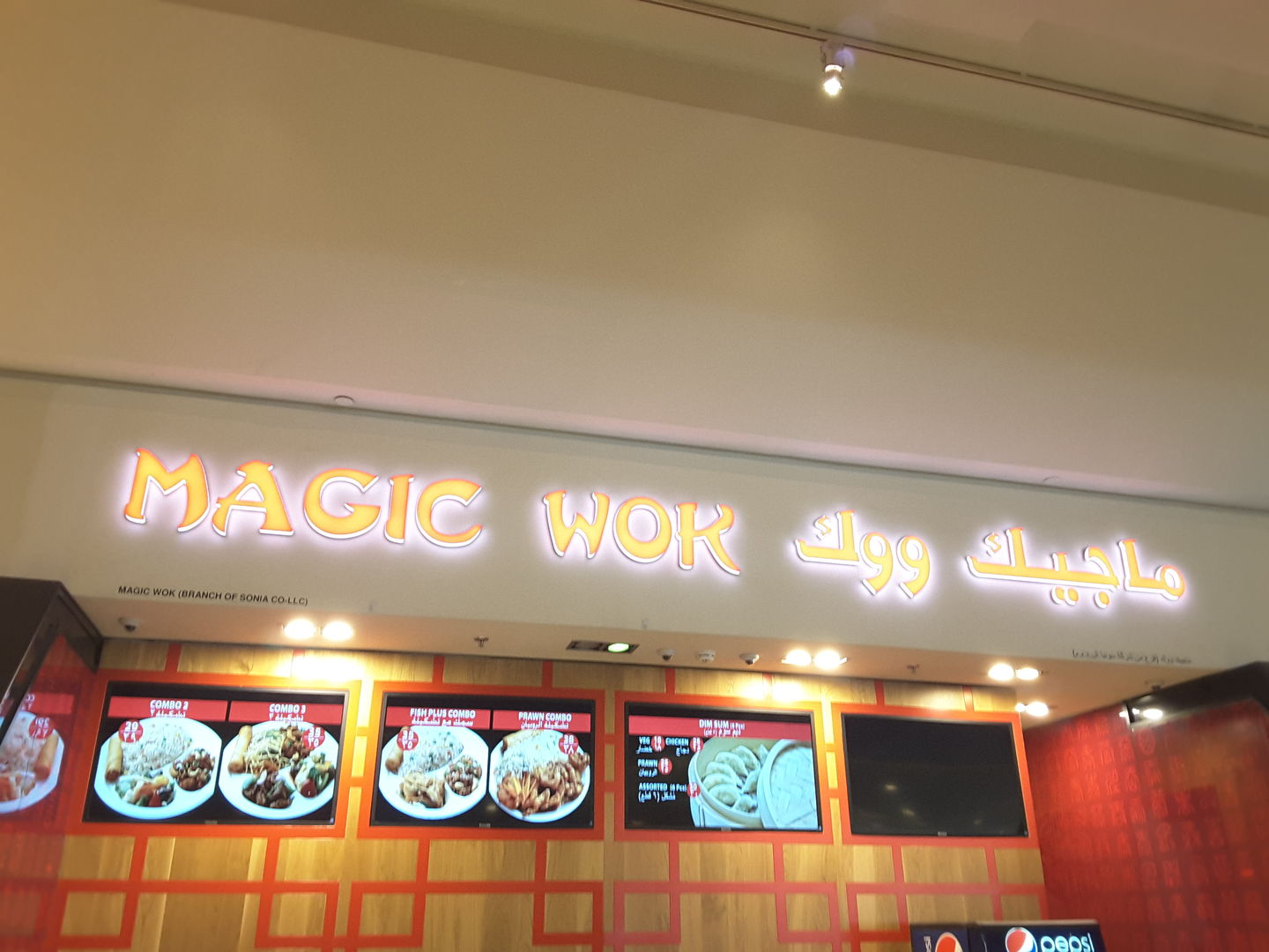 HiDubai-business-magic-wok-food-beverage-restaurants-bars-al-barsha-1-dubai-2