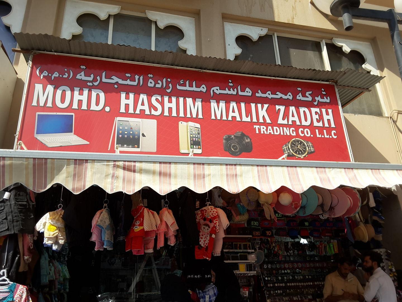 HiDubai-business-mohd-hashim-malikzadeh-trading-shopping-apparel-al-sabkha-dubai-2