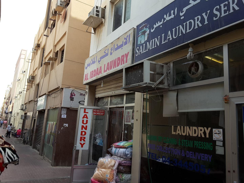 HiDubai-business-al-ibdaa-laundry-home-laundry-al-satwa-dubai-2