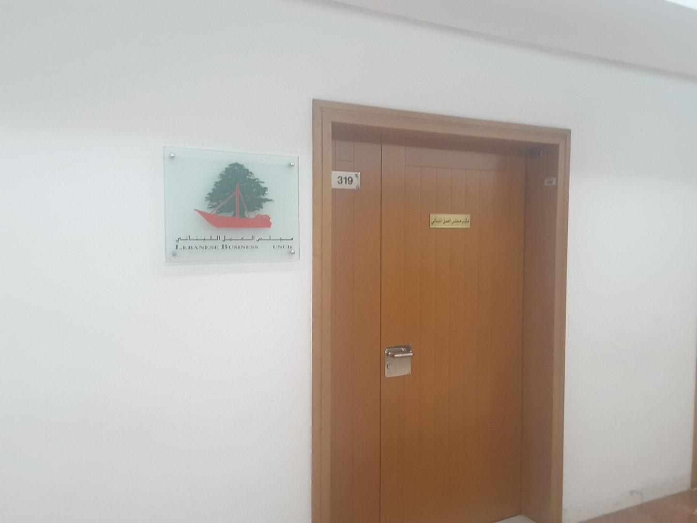 HiDubai-business-lebanese-business-council-leisure-culture-clubs-associations-oud-metha-dubai-2