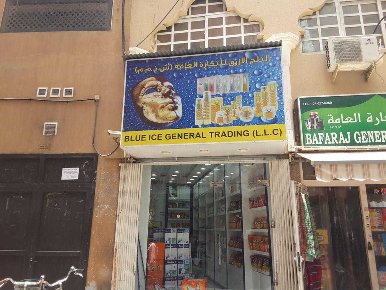 HiDubai-business-blue-ice-general-trading-b2b-services-distributors-wholesalers-al-daghaya-dubai-2