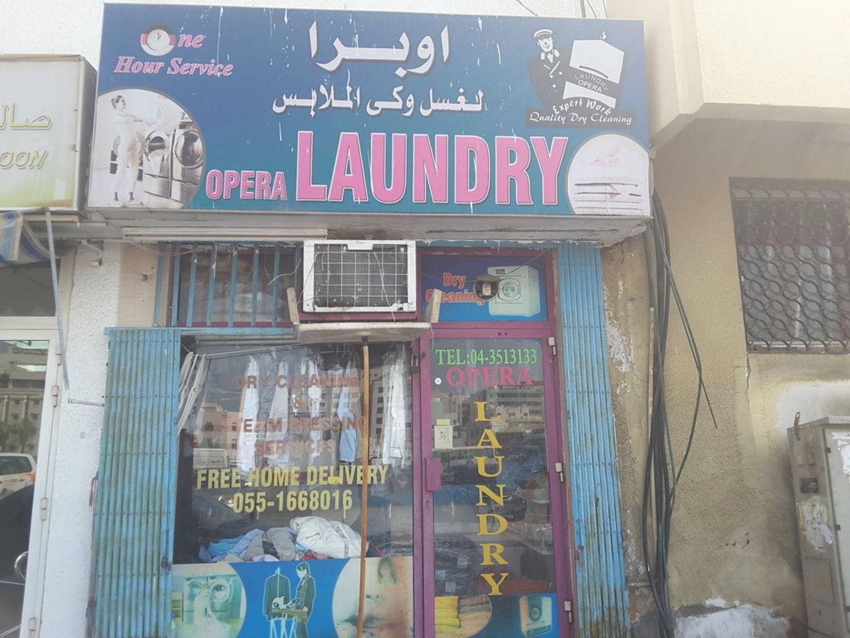 HiDubai-business-opera-laundry-home-laundry-al-raffa-al-raffa-dubai-2