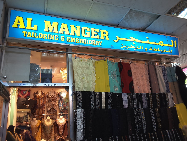 HiDubai-business-al-manger-tailoring-embroidery-shopping-apparel-naif-dubai-2