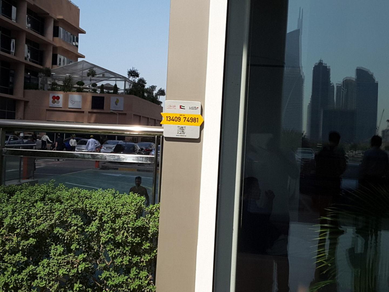 HiDubai-business-ehrc-human-resouces-consultancy-b2b-services-human-resource-consultants-jumeirah-lake-towers-al-thanyah-5-dubai-2