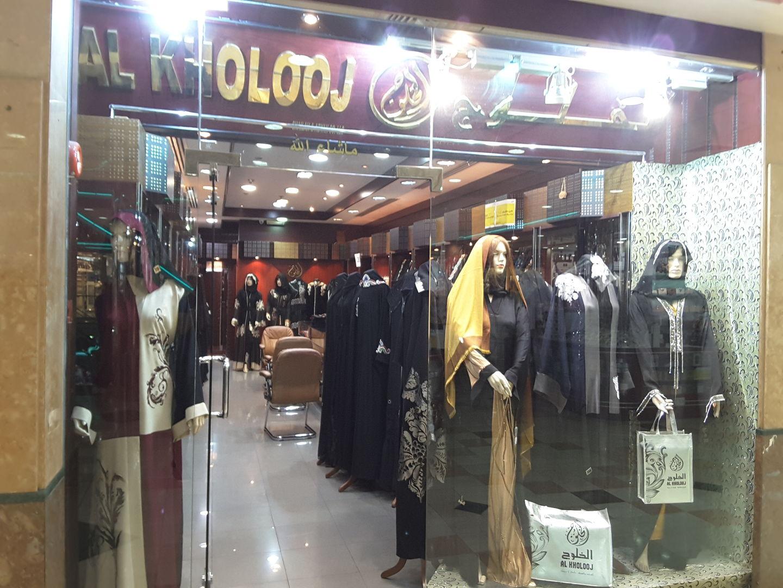 HiDubai-business-al-khalooj-abaya-sheila-shopping-apparel-naif-dubai-2