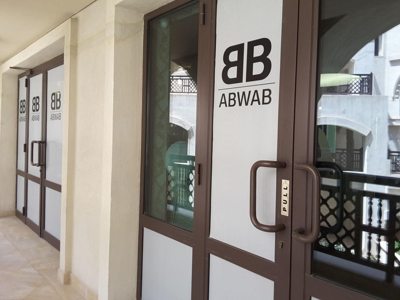 HiDubai-business-abwab-boulevard-document-clearing-b2b-services-pros-downtown-dubai-dubai-2
