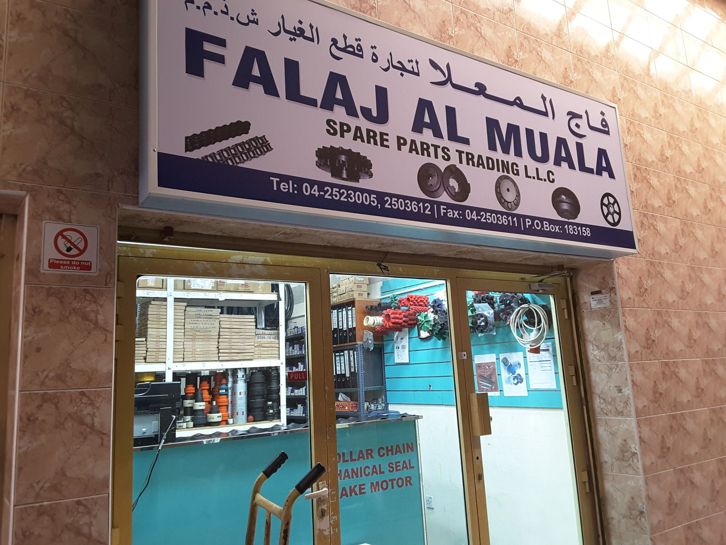 HiDubai-business-falaj-al-muala-spare-parts-trading-b2b-services-distributors-wholesalers-naif-dubai-2