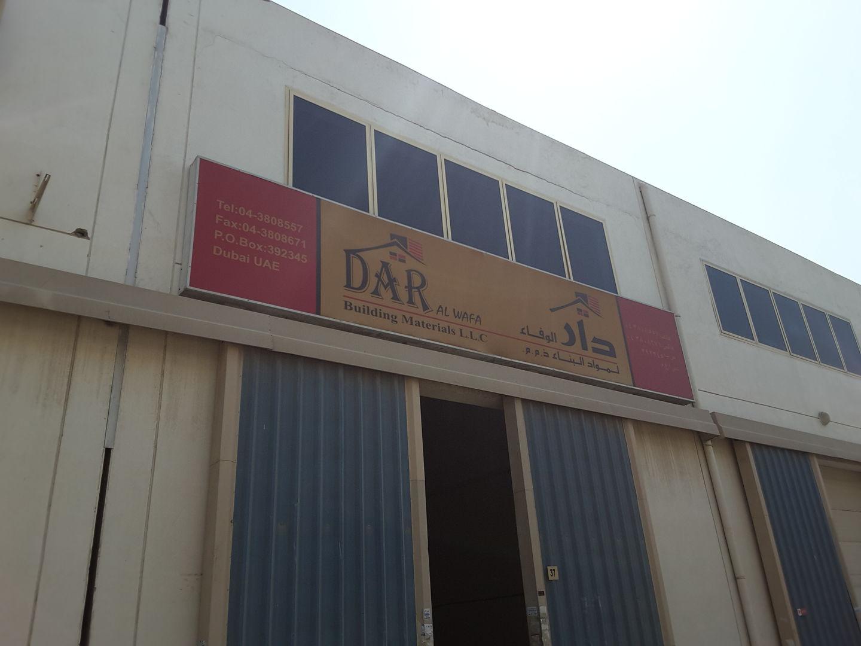 Dar Al Wafa Building Materials, (Construction & Building