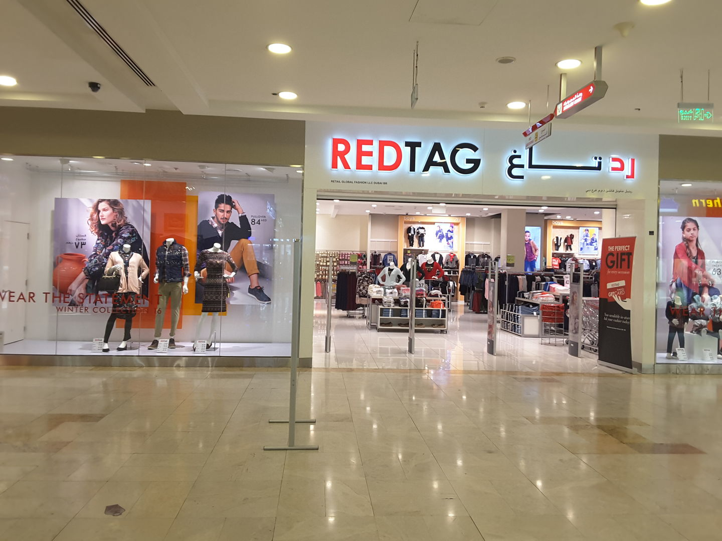 HiDubai-business-red-tag-shopping-apparel-al-mamzar-dubai-2