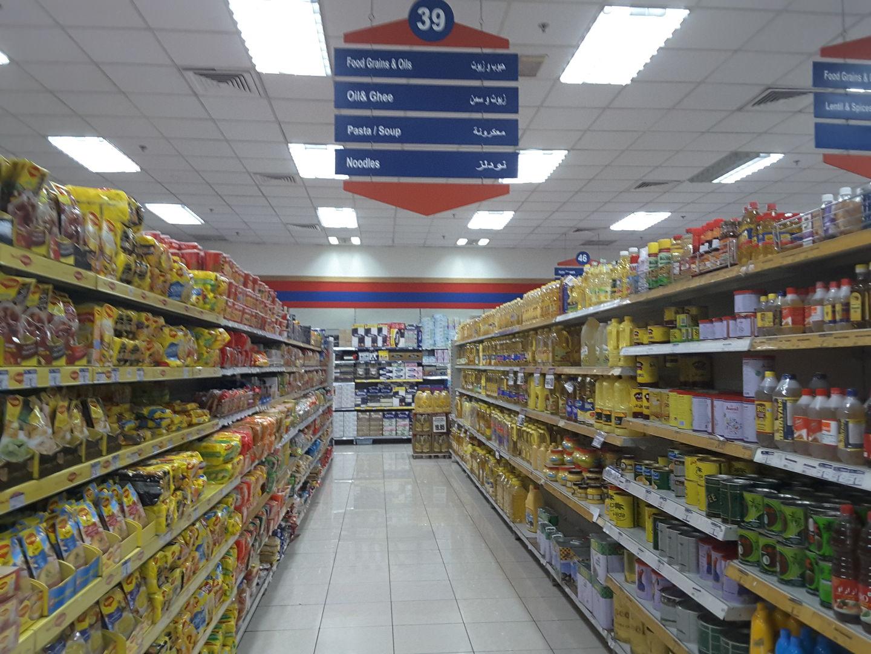 HiDubai-business-al-maya-hypermarket-food-beverage-supermarkets-hypermarkets-grocery-stores-oud-metha-dubai-2