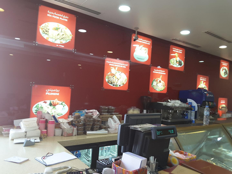 HiDubai-business-golden-fork-restaurant-food-beverage-restaurants-bars-al-barsha-1-dubai-2