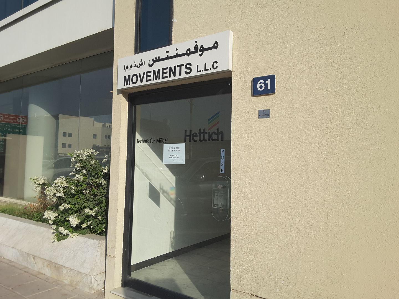 HiDubai-business-movements-home-furniture-decor-oud-metha-dubai-2