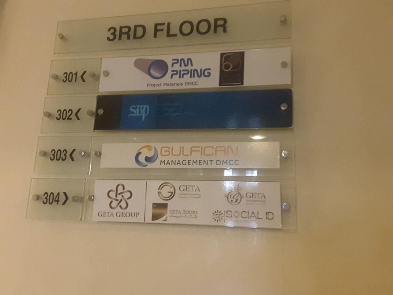 HiDubai-business-geta-group-b2b-services-holding-companies-jumeirah-lake-towers-al-thanyah-5-dubai-2