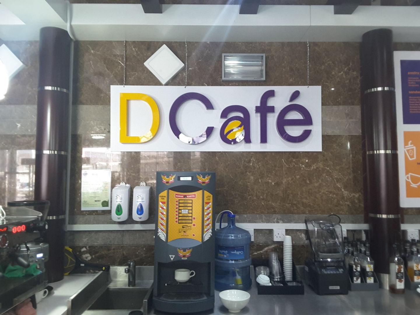 HiDubai-business-d-cafe-food-beverage-coffee-shops-al-garhoud-dubai-2