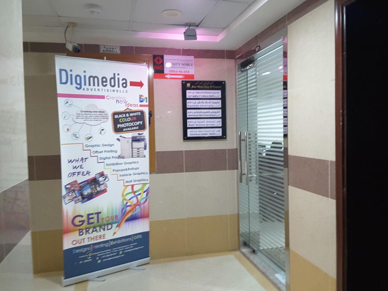 HiDubai-business-electromax-electromechanical-construction-heavy-industries-construction-renovation-al-qusais-industrial-2-dubai-2